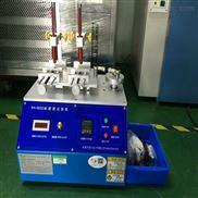 多功能耐磨擦试验机(三合一)