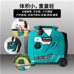 欧奕鑫EURYCIN风冷手提式2KW变频静音汽油发电机EYC2300i