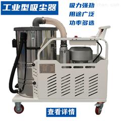 BK-5500移動式工業吸塵器