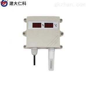 RS-WS-N01-SMG-*建大仁科 数码管温湿度变送器