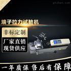 SGWS手動操作端子測試儀500N多少錢