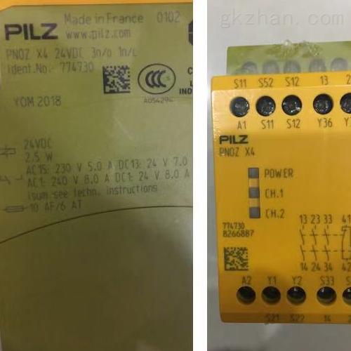 部分有货德国PILZ安全继电器