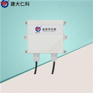 RS-WD-*-2建大仁科 壁挂单温度变送器