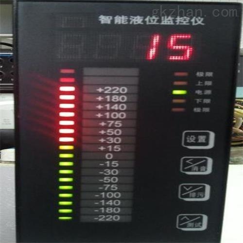 液位监测仪表 仪表