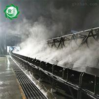 选煤厂皮带机高压喷雾降尘系统