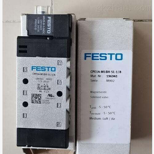 经济实用FESTO电磁阀161417