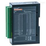 ARTU-K8开关量信号采集装置