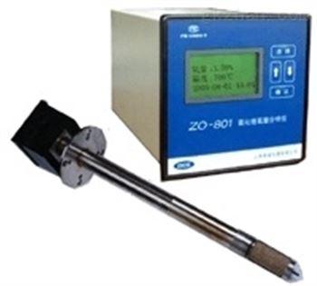 ZO-801S防腐型氧化锆氧分析仪