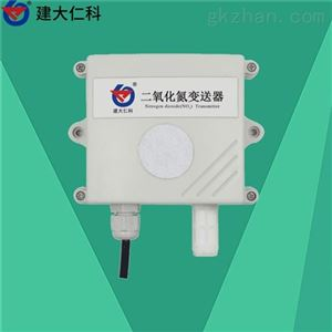 RS-NO2-建大仁科 二氧化氮变送器