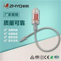 PT124B-128柔性管膜腔型压力传感器插入式液位变送器