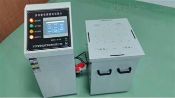 多功能电磁振动试验台