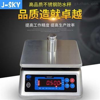 防潮电子桌称,海鲜食品包装电子秤,3-30kg防水电子秤