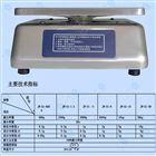 3kg工业防水防尘防腐台称,不锈钢IP68电子秤,JW-S1防水秤