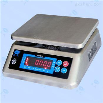 6kg防水电子秤,30kg防水秤,不锈钢防水秤,食品厂计重秤