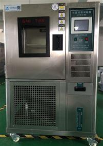 武汉恒温恒湿试验箱设备厂