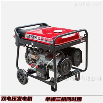 卡濱6.5KW汽油發電機雙電壓單三相KB9000