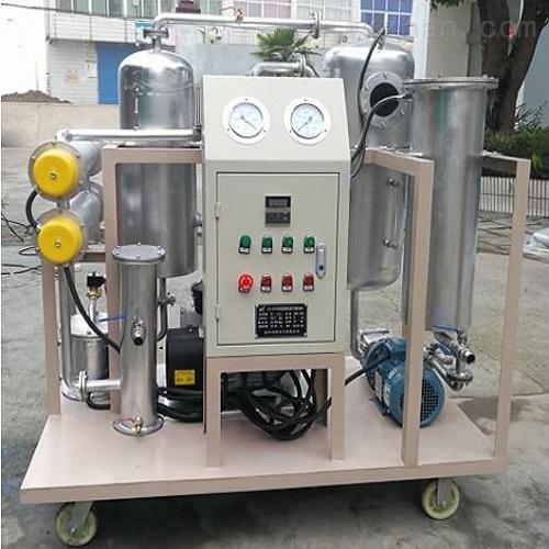 KSKY磷酸脂抗燃油滤油机