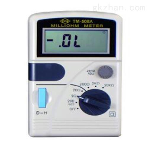 数字毫欧表 仪表