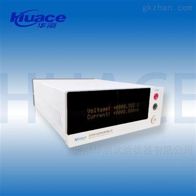 半导电橡塑材料体积电阻率测试仪
