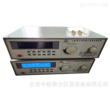 介電常數及介質損耗測試儀