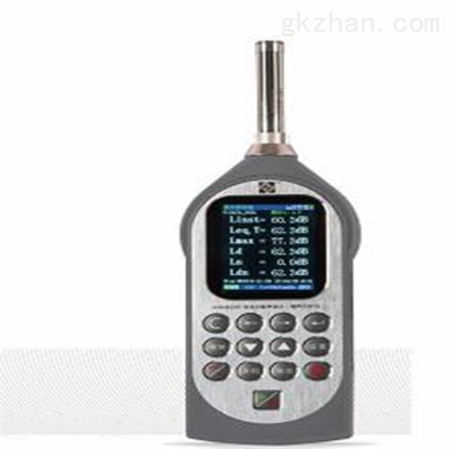 噪声频谱分析仪 仪表