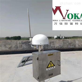 机场雷电预警无线传输防护装置智能系统
