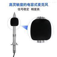 RS-ZS-*-FL建大仁科 长杆式噪声变送器声音计量仪器