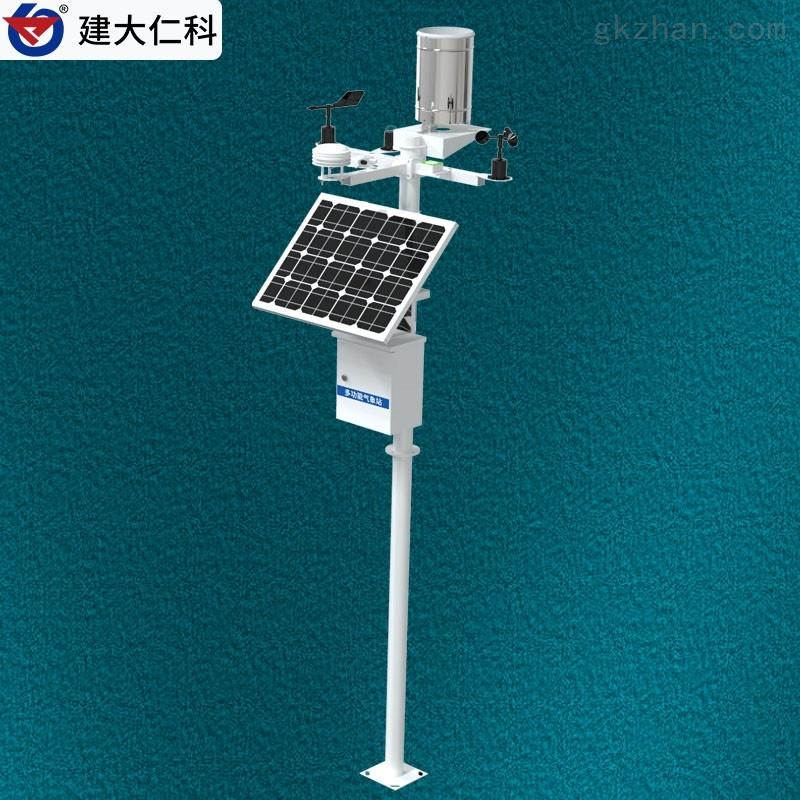 建大仁科 室外气象站自动环境监测