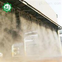 拌合站智能噴霧除塵系統