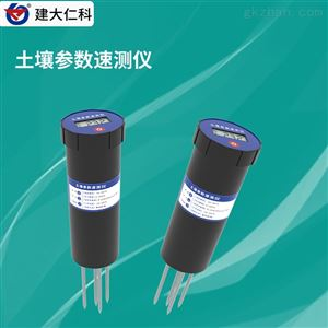 RS-*-SC-1建大仁科土壤参数速测仪四针探头设计