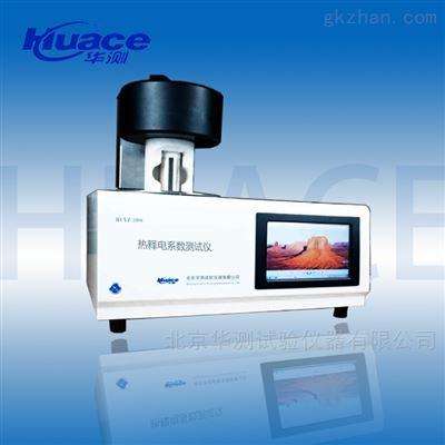 HCYD--800压电系数测试仪