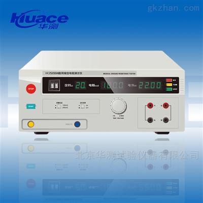 HC267OGN-I医用耐压测试仪