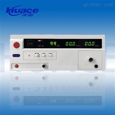 HCJY绝缘电阻测试仪