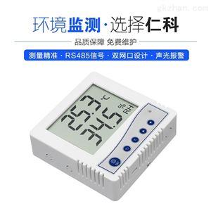 RS-WS-N01-1A-0建大仁科86壳温湿度计传感器变送器