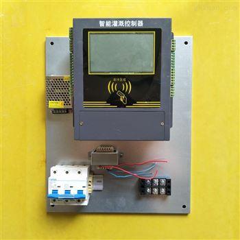 GPRS无线远传终端机射频卡农田灌溉控制箱
