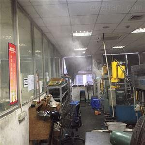 PC-300PJ仓库喷雾降温系统