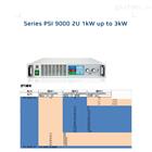 EA PSI 9000 2U...希而科良心价EA PSI 9000 2U系列电源
