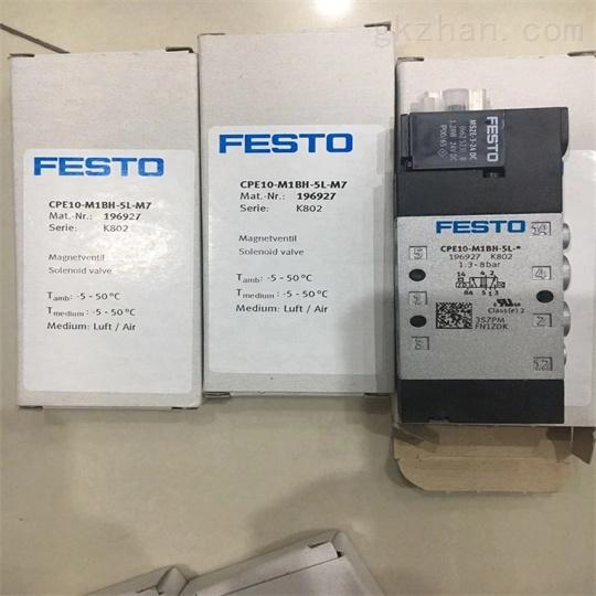 德国FESTO位置信号发送器测量原理