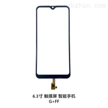 6.3寸-触摸屏-智能手机-G+FF