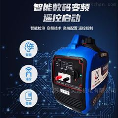 EYC2300Di欧奕鑫24V驻车空调汽油发电机静音遥控启动