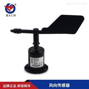 RS-FXJT-*建大仁科 风速风向传感器变送器