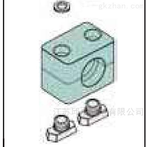 优势供应德国进口HANSAFLEX轻型管夹