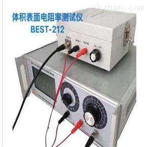 绝缘表面电阻测试仪