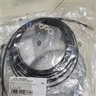 简便的OMRON光纤传感器E3X-ZD系列