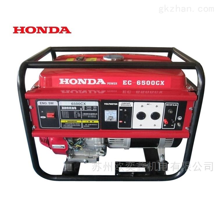 GX390HONDA本田汽油发电机6.5KW