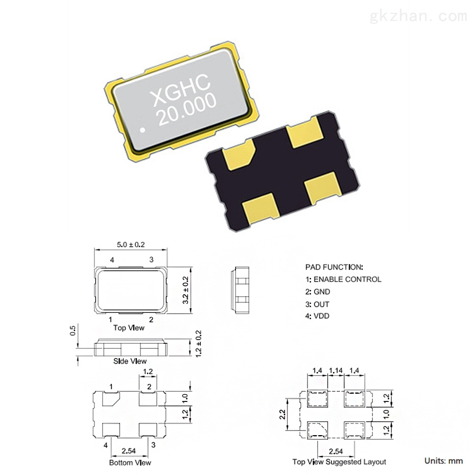 有源khz贴片晶振5032