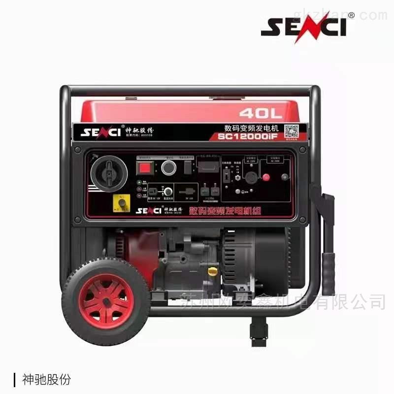 大疆T30用汽油发电机9KW价格经济实惠