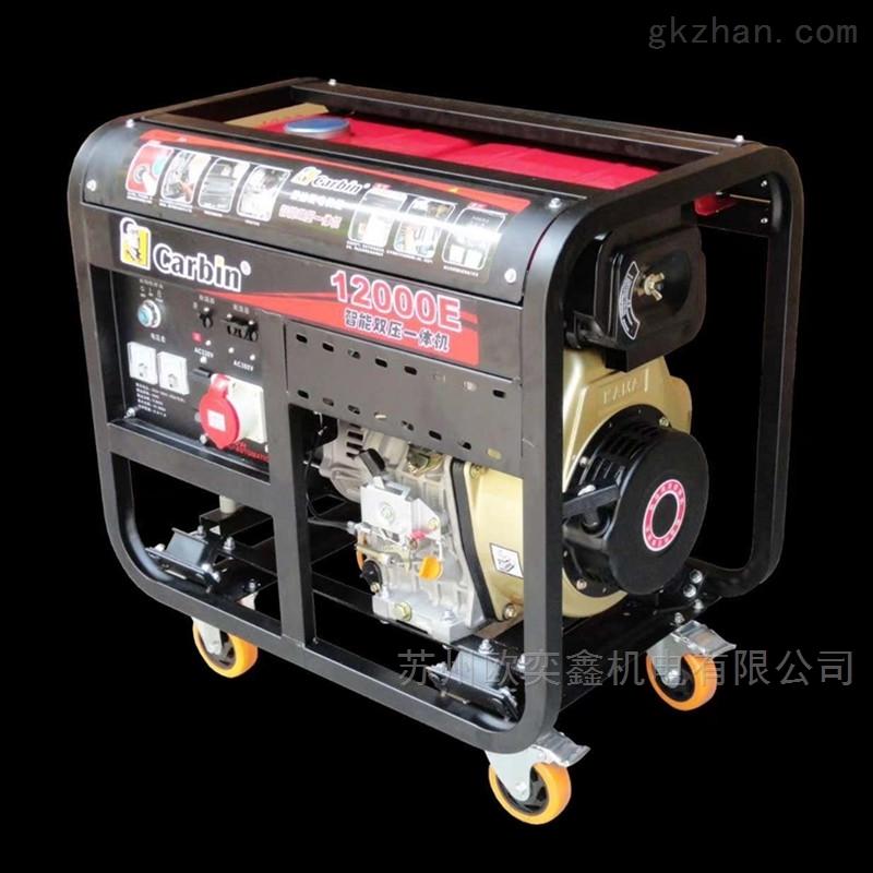卡滨8KW双电压柴油发电机KB-12000E价格