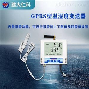 RS-WS-GPRS-6建大仁科 冷藏箱冷链车GSP温湿度仪变送器