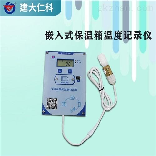 建大仁科 无线GPRS温湿度记录仪变送器